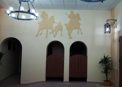 Mural Artístico Acoso y Derribo-Jesusmasantra